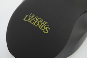 Best Gaming Mouse for League of Legends Featured